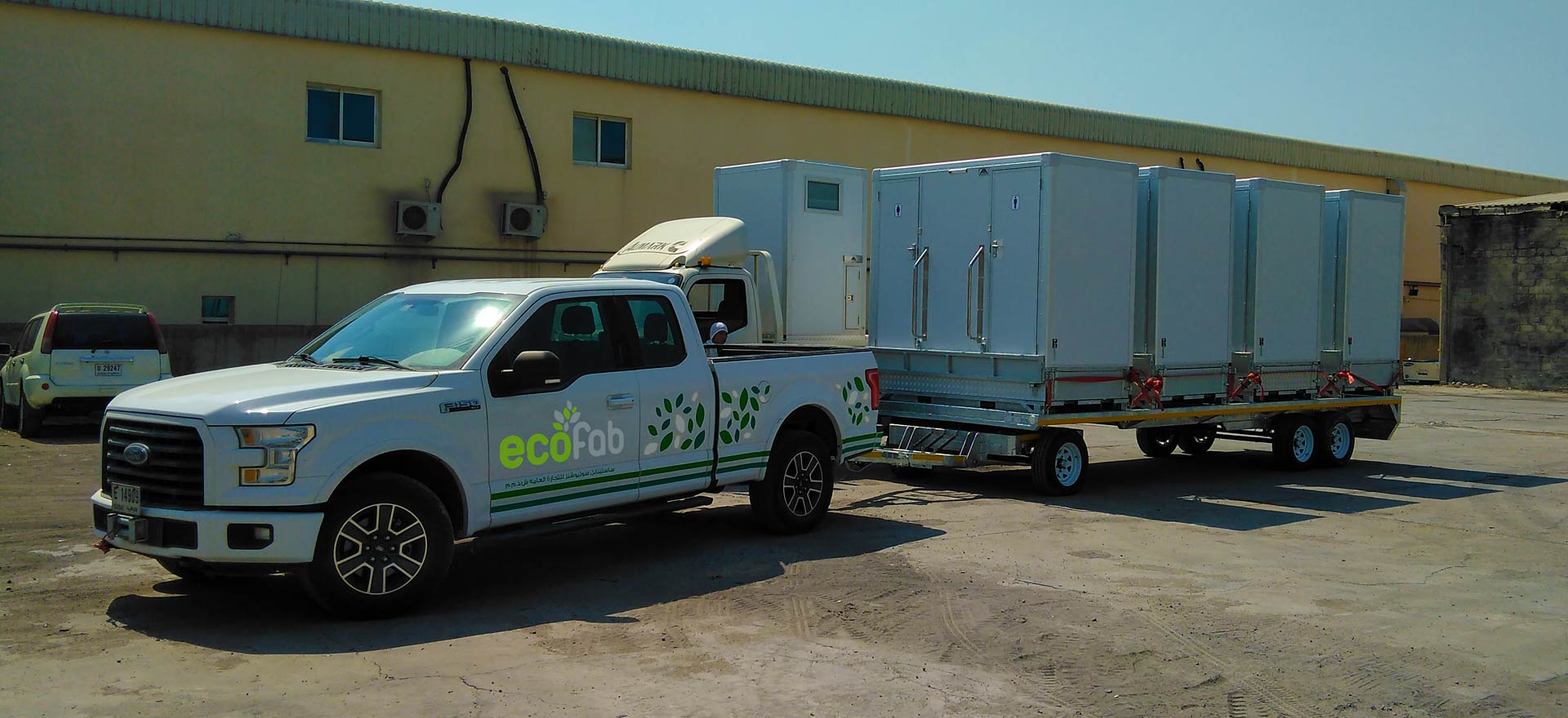 mobile toilets dubai UAE